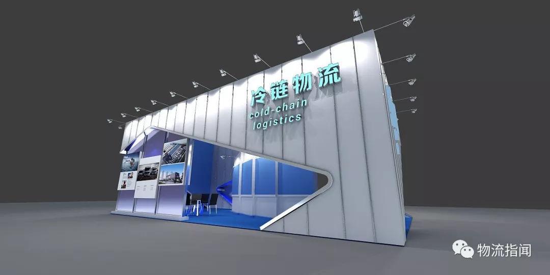 中国冷链物流最新研报:全面解析行业现状、痛点、模式、方向、机遇…(收藏)