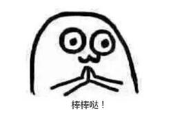 QQ炫舞手游24套免费服装领取攻略集锦,不领白不领!