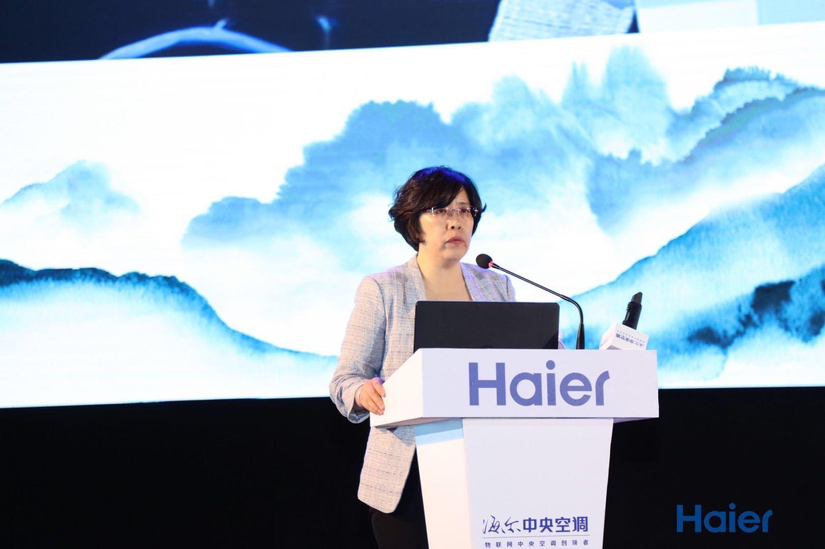 海尔发布E+云服务平台开启物联网中央空调时代战略新引擎