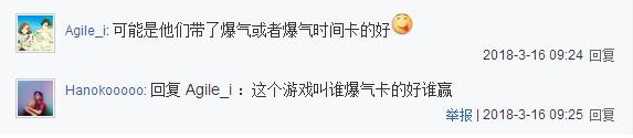 QQ炫舞手游:学会这个吊炸天的爆气技巧,排位上分不要太顺利!