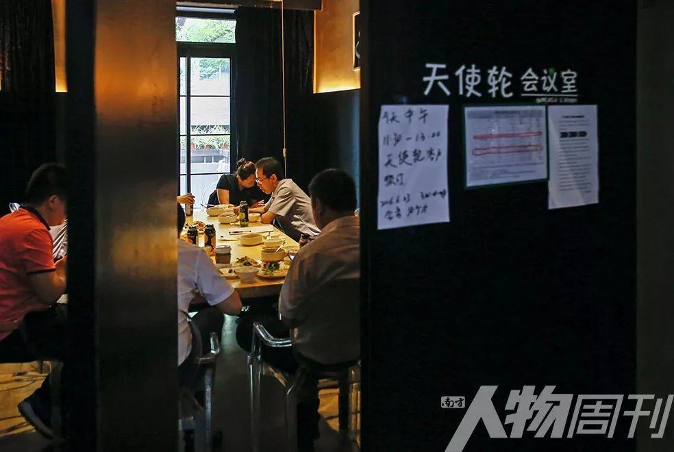 两个香港青年的北上创业记 | 一种关注