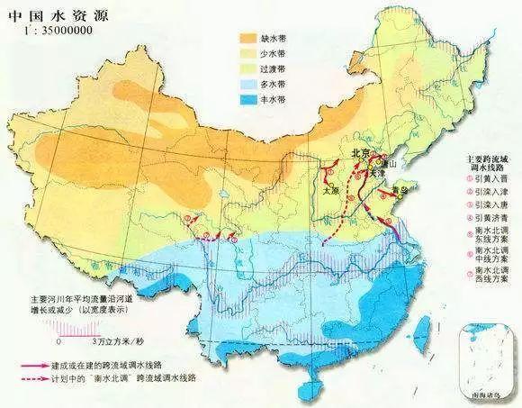 人均水资源占有量_世界人均水资源饼状图