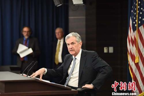 美联储宣布将联邦基金利率提高25个基点  至1.5%-1.75%区间