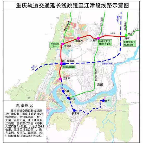 逆天!重慶今年要修12條軌道交通線 這些區縣確認設站!圖片