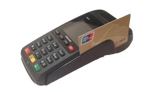 新闻国家规定pos机费率 2018年新规:POS机刷卡费率标准