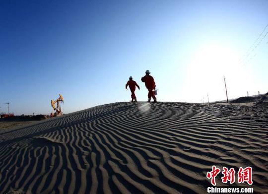 上海能源交易站:原油期货合约上市挂盘基准价发布