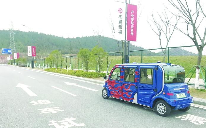 华夏幸福:全力培育产业集群推动县域高质量发展