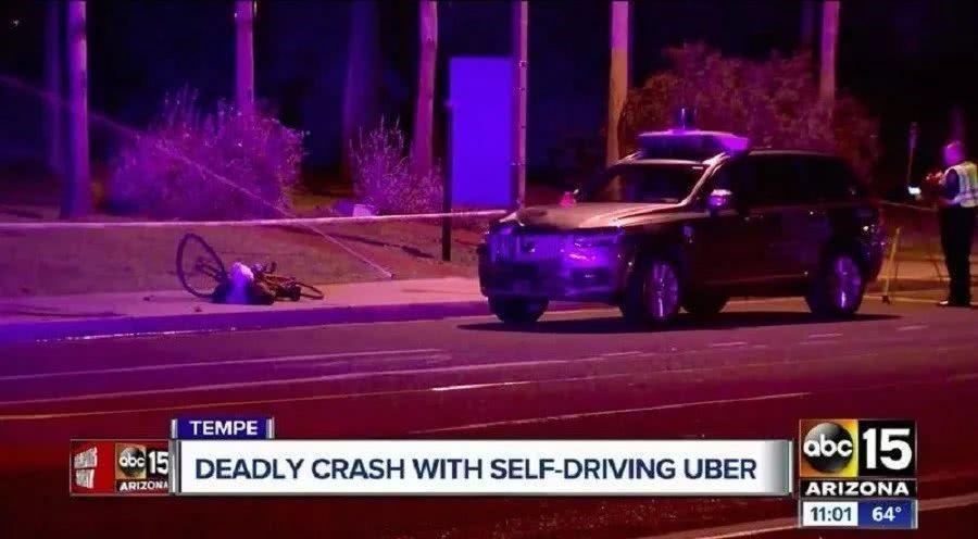 Uber自动驾驶致死事件,到底是谁的错?
