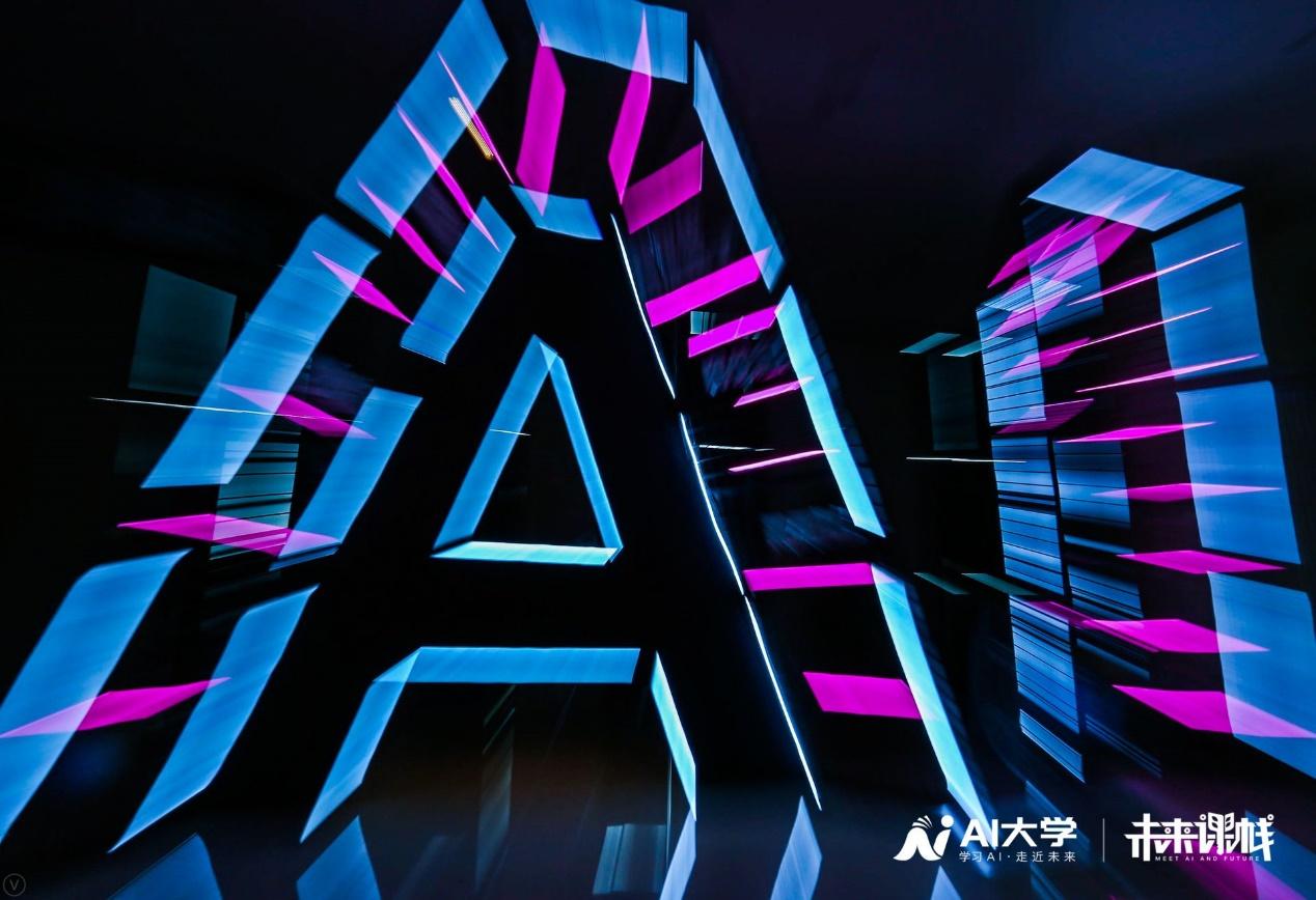 500万AI人才缺口待解,大街网联合科大讯飞如何破解人才难题?