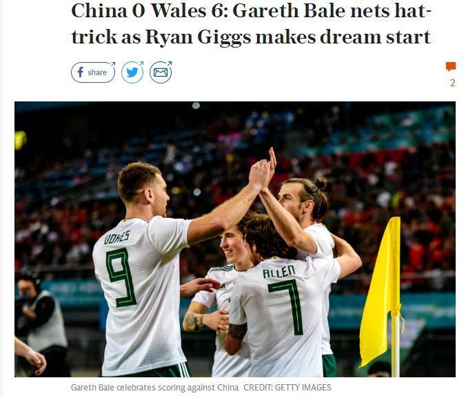 """外媒:贝尔被中国球迷视为""""神"""" 中国队太弱小"""