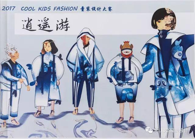 官方认证   2018 cool kids fashion童装设计大赛征稿