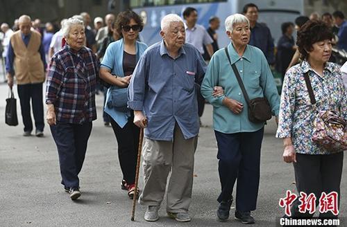 人社财政两部门下发《关于2018年调整退休人员基本养老金的通知》