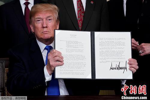 美国挑起对华贸易战将造成双输的结果  美国损失或更严重