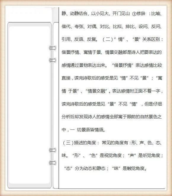 http://img2.shangxueba.com/img/uploadfile/20141022/10/707FC483C1C32FC404DF2B4A639C578E.jpg_也或者孩子在学习上有什么困难,都可以搜索微信(xueba1420)