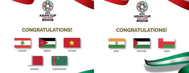 第21支2019年亚洲杯球队出炉!吉尔吉斯斯坦首次晋级亚洲杯正赛