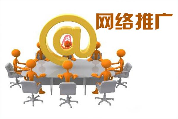 网络营销推广是一个企业发展的探路石|新闻资讯-河南聚商网络科技有限公司