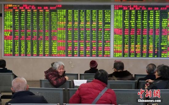 """全球股市遭遇""""黑色星期五""""  中国三大股指大幅低开震荡下行"""