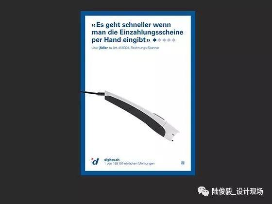 2017 瑞士海报奖揭晓