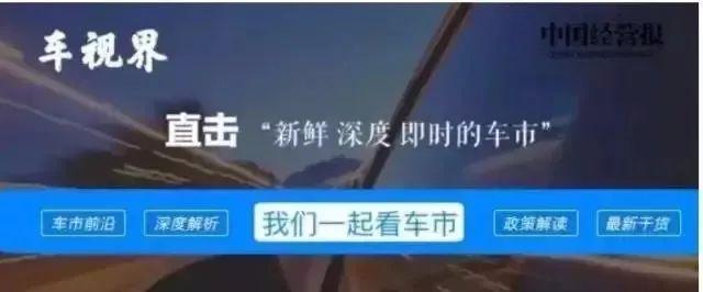公司|东风奇辰R50频繁防冻液泄漏问题公司:将慎重处理