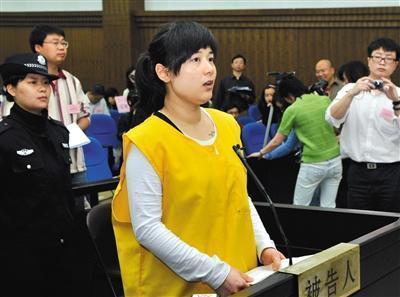 吴英再度获减刑 由无期减为25年