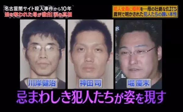 美女被日本杀害_日本美女白领遭三名暴徒合谋杀害,手段残忍,最终却只有一人 ...