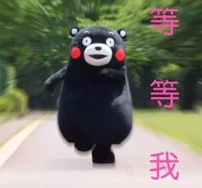 北京到底有多大?在京生活3年以上才懂,看第一个就笑哭了… - 大山深处 - 大山深处的博客
