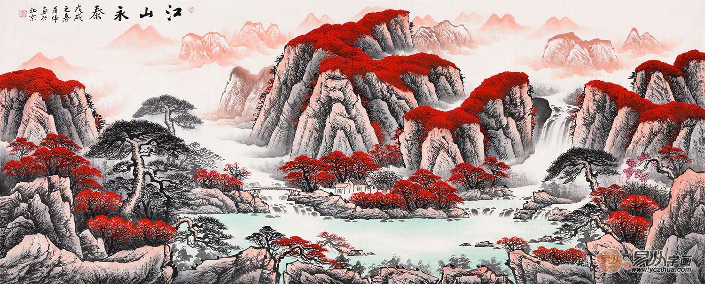 来源于山水画的艺术,打造属于家居的装饰艺术哦