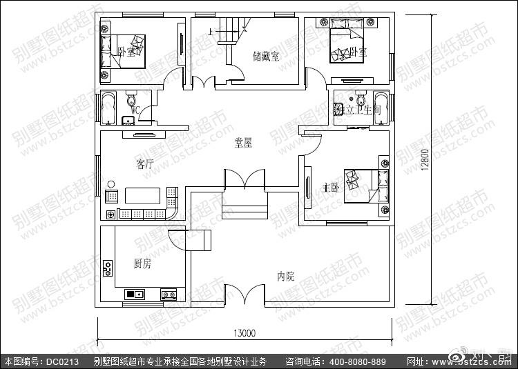 农村实用二层带内院自建房屋设计效果图