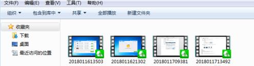 迅捷屏幕录像工具插图3