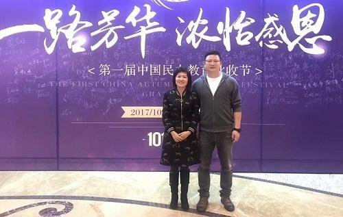 创业者说|人人教育刘海峰:4年发展学校130余家,他要做图片