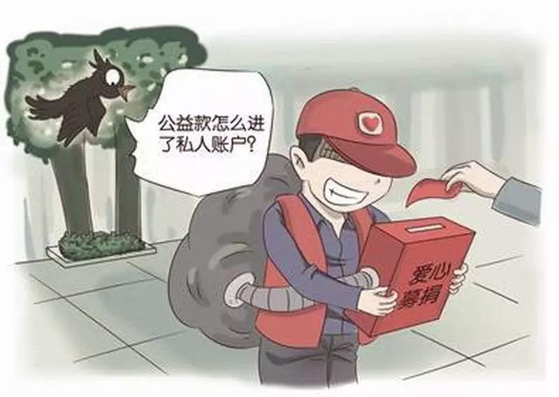 警醒 3000多万重庆人都被上当套路过 戳这里 见招拆招