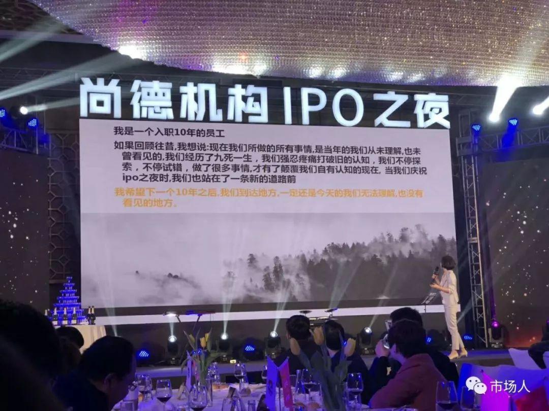 教育圈大事记:一代英豪欧神敲钟,尚德机构成功IPO!