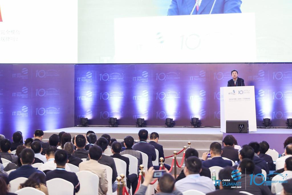 张首晟:人工智能和区块链相互共存产生的数据最有价值