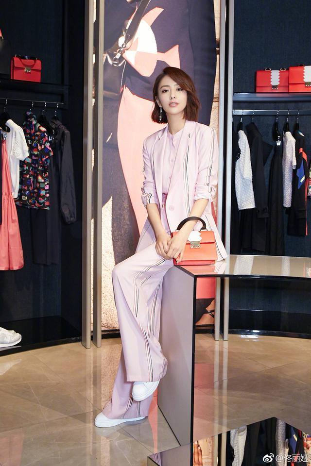 佟丽娅粉色西装 服饰潮流 图5