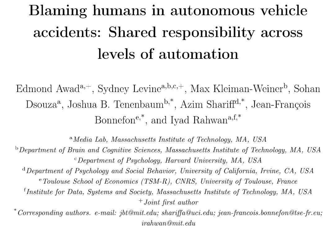 汽车科技一周要闻回顾(3.18~3.24)| 厚势汽车