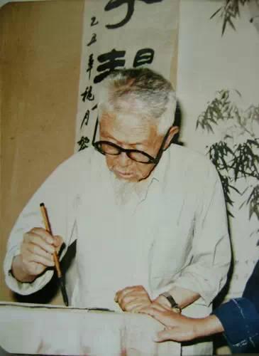 生于镇原临泾的旧时书法名家,邓博五生平缅怀图片