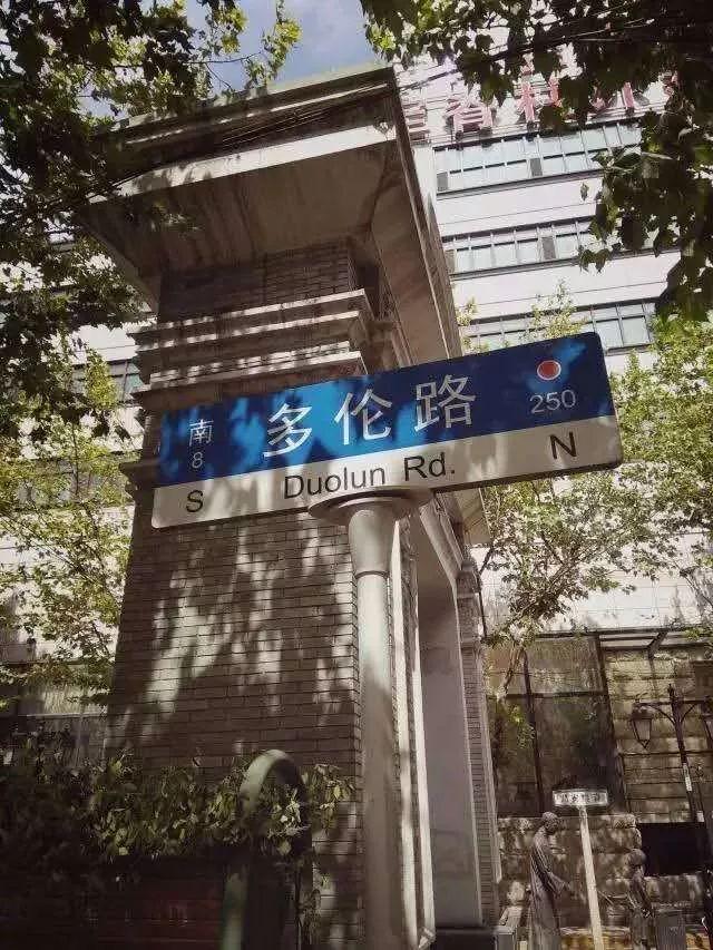 No!No!No!上海的景点可不止有城隍庙、外滩~