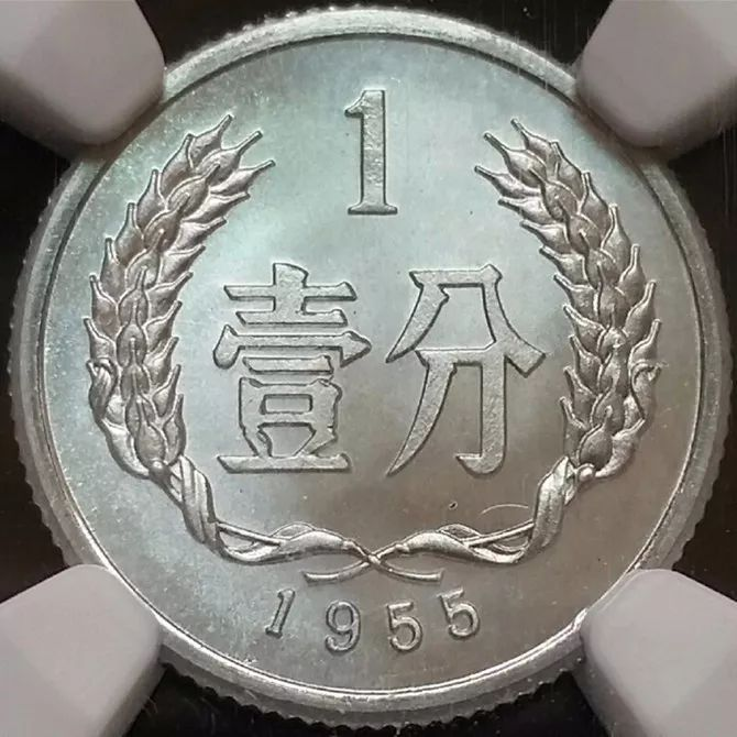 我国到底发行了多少套硬币?
