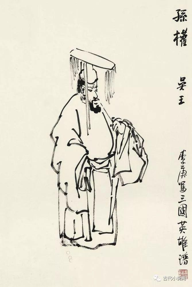 沈伯俊:高风亮节,百代楷模——论诸葛亮的人格魅力 人物点评 第7张