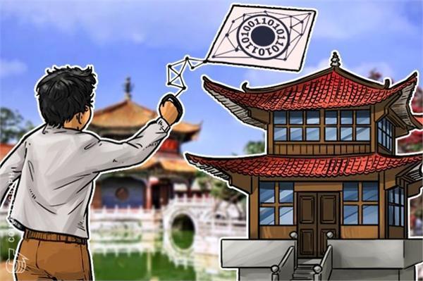 WIPO:中国区块链专利申请数量全球最高