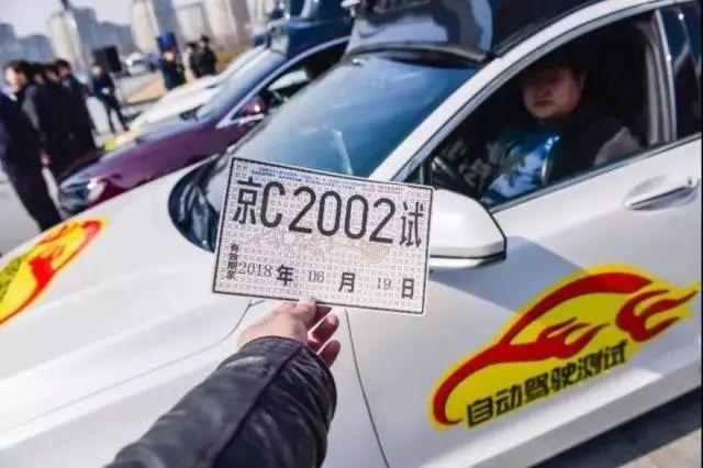 车和家30亿融资,与滴滴成立合资公司;美团打车上海首日上线被约谈