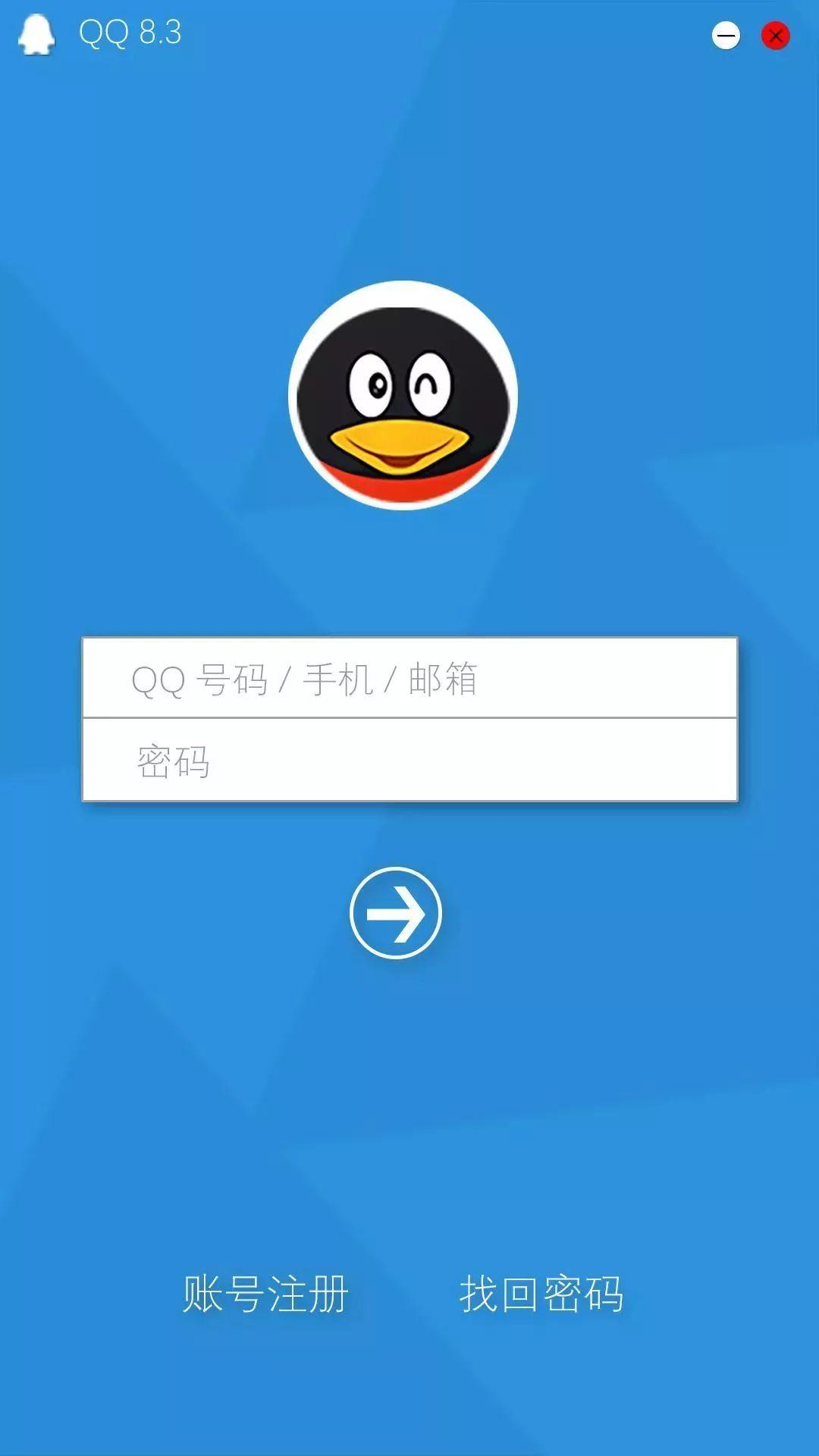 我的qq中心官网登录入口 找到QQ主面板QQ昵称旁边的