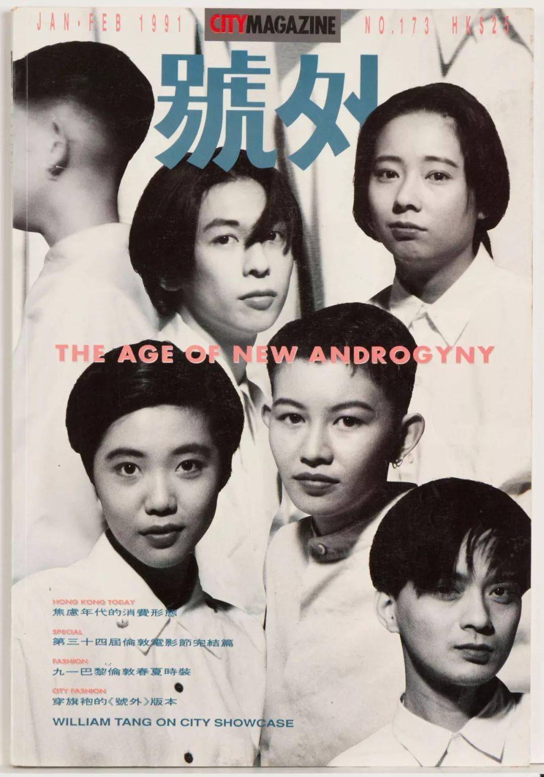 近500张封面,记录了属于70、80、90后的滚烫青春