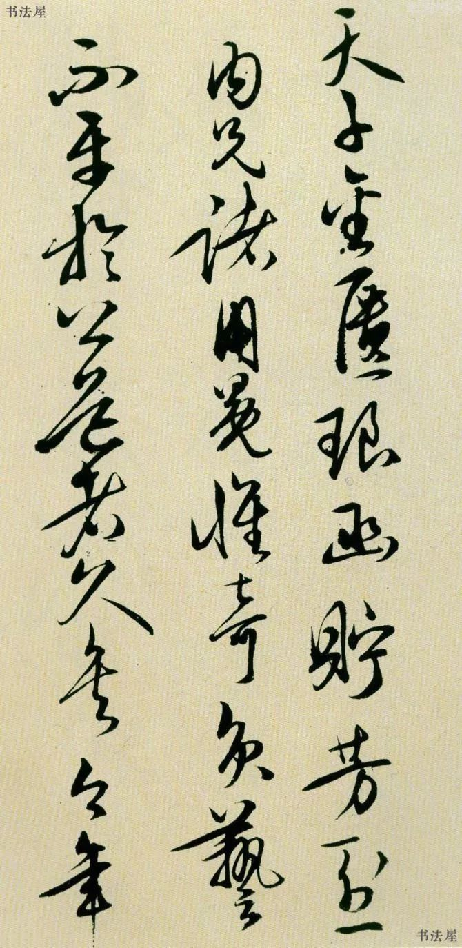 书法修身养性_被日本供奉的王阳明的行草书法堪比王羲之,比当今的书法大家 ...