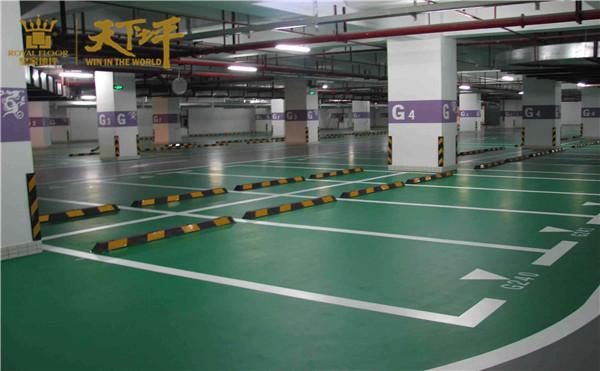 停车场地坪2