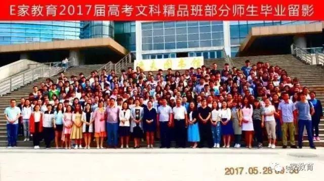 甘�C2018年高考英�Z�力大�缇V公布