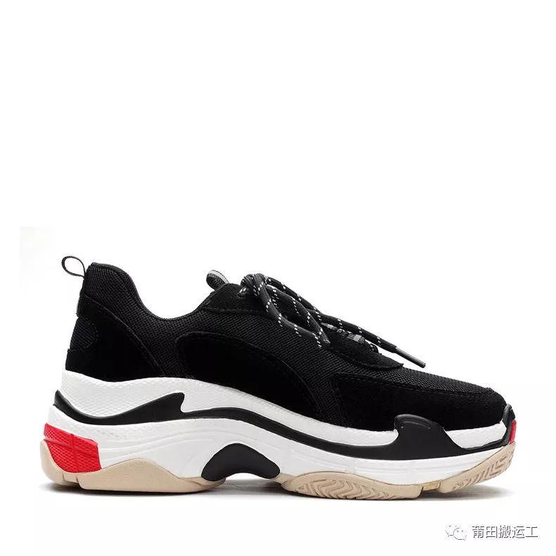 老爹鞋应该如何穿搭?