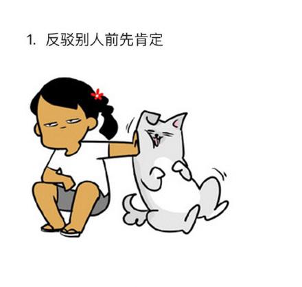 情商最高的狗:别说情商被狗吃了,狗吃那玩意儿吗?