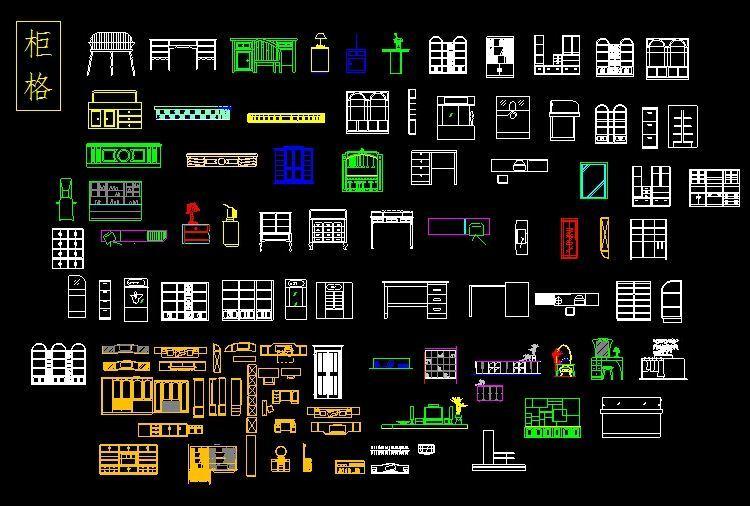 室内设计之 cad图纸 这些家具从哪里来,他会经过设计,绘图,制作,然后