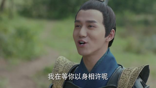 《凤囚凰》王泽死了清越却不知情 和楚玉的对话表露她的真心